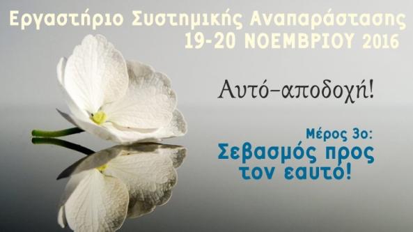 autoapodoxi-3